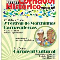 Carnaval 2014: FundArt divulga programação do Festival de Marchinhas