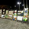 Exposição do Grupo Setorial de Artes Plásticas e Visuais da FundArt