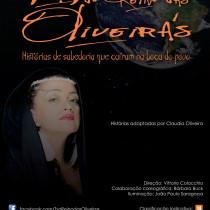 Claudia Oliveira estreia espetáculo em Ubatuba