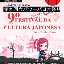 9º Festival da Cultura Japonesa acontece em Ubatuba no mês de maio.