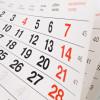 FundArt divulga calendário de reuniões do setor cultural