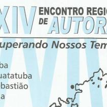 Encontro Regional de Autores acontece em São Sebastião