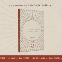 """Bado Todão lança o livro """"Ilha dos Tontos – Poesia Toda"""""""