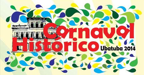 Carnaval-Historico-2014